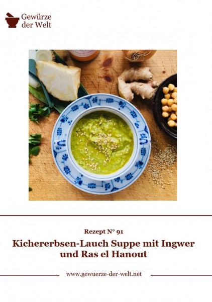 Rezeptkarte N°91 Kichererbsen-Lauch Suppe mit Ingwer und Ras el Hanout