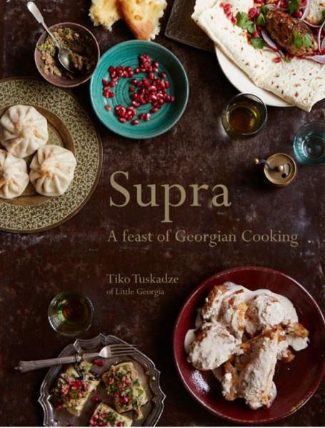 Buch Supra - Ein Fest der georgischen Küche